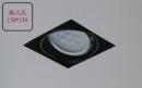 AR 無邊框盒燈/1燈