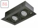 AR 有邊框盒燈/2燈黑