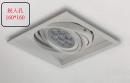 AR 細邊框盒燈/1燈白