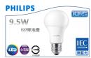 PH LED 9.5W 球泡燈