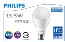 PH LED 13.5W 球泡燈