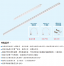 東亞 LED T5 層板燈/1.2呎