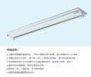 東亞 T5 28W*2 山型燈