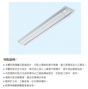東亞  LED T8 2呎*2 山型燈