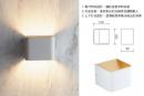 舞光 LED 7W 金箔單燈
