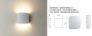 舞光 LED 8W 方薄壁燈