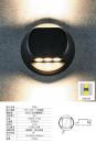 舞光 LED 8W 壁燈