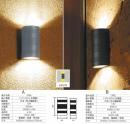舞光 LED 13W 銀/黑狐壁燈