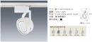 LED AR 碗公軌道燈具