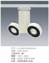 LED COB 40W 軌道燈