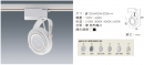 LED AR 模組軌道燈具