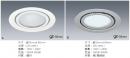 LED 5.8CM 5W 崁燈