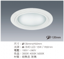 LED 12CM 12W 崁燈/玻璃