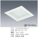LED 18*18 12W 方形崁燈