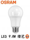 歐司朗 LED 11.5W 燈泡