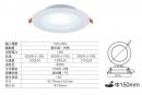 舞光 LED 15CM 16W 崁燈
