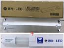 舞光 LED T8 2呎 20W 山型雙管/套