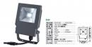 舞光 LED 50W 戶外投光燈