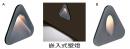 MY-E6254-3-4