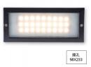 崁9.8*23.3CM LED 6W 階梯壁燈