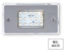 崁4*7CM LED 2W 階梯壁燈