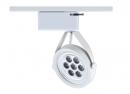 LED AR111 7W 軌道燈