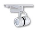 LED 48W 軌道燈