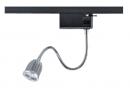 LED COB 10W 軌道蛇燈