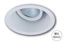 崁8.2CM LED COB12W 崁燈