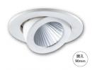 崁9CM LED COB12W 崁燈