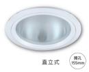 崁15.5CM E27*1 燈具