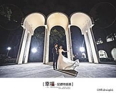 【婚紗攝影】因為相信 所以相遇