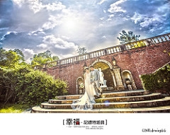 【婚紗攝影】心目中的秘密花園