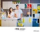 【婚紗攝影】IKEA好家居