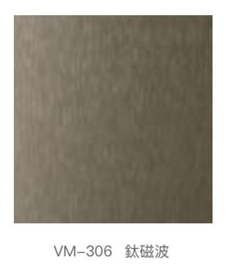 電梯貼膜(不銹鋼色-亮銀)