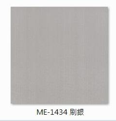 電梯貼膜(不銹鋼顏色貼膜-霧銀)