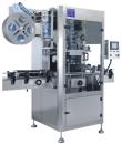 全自動收縮套膜機 CB-10A
