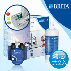 德國 BRITA A1000櫥下長效型濾水器