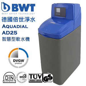 【BWT德國倍世】AquaDial AD25 智慧型軟水機