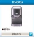 product_g_HD460BA
