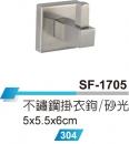 幸福牌衛浴設備39