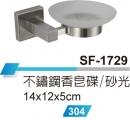 幸福牌衛浴設備42