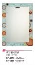 幸福牌鏡子65