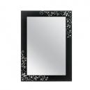 幸福牌鏡子189