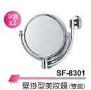幸福牌鏡子204