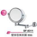 幸福牌鏡子205