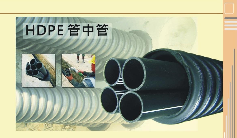 HDPE管中管.jpg