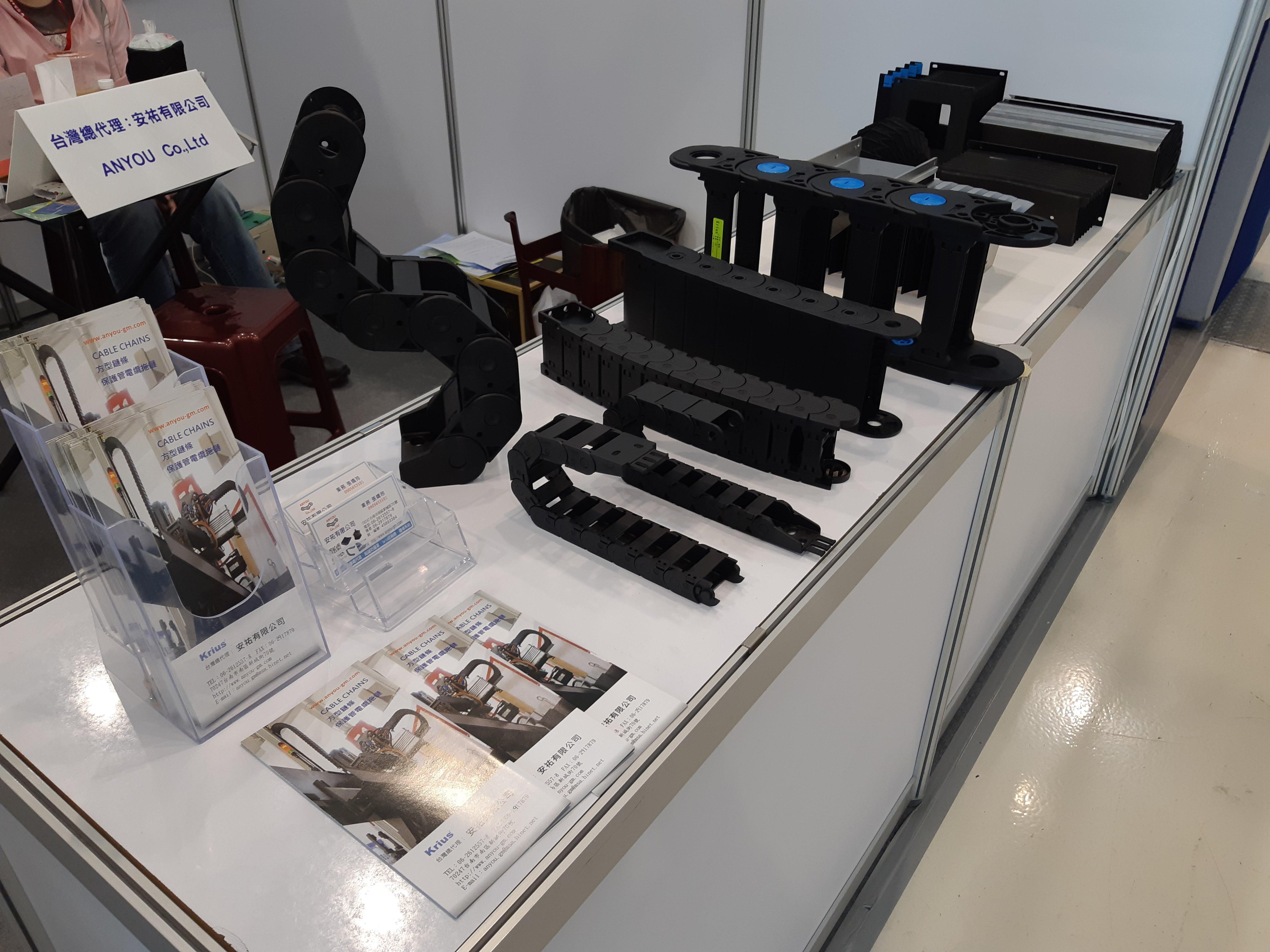2018年台南自動化機械暨智慧製造展 (5).jpg