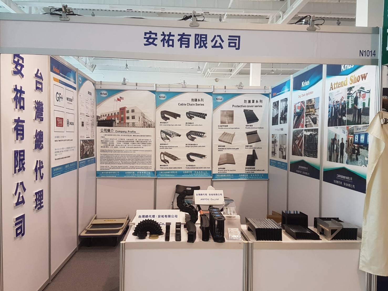 2018年高雄自動化工業展 (1).jpg