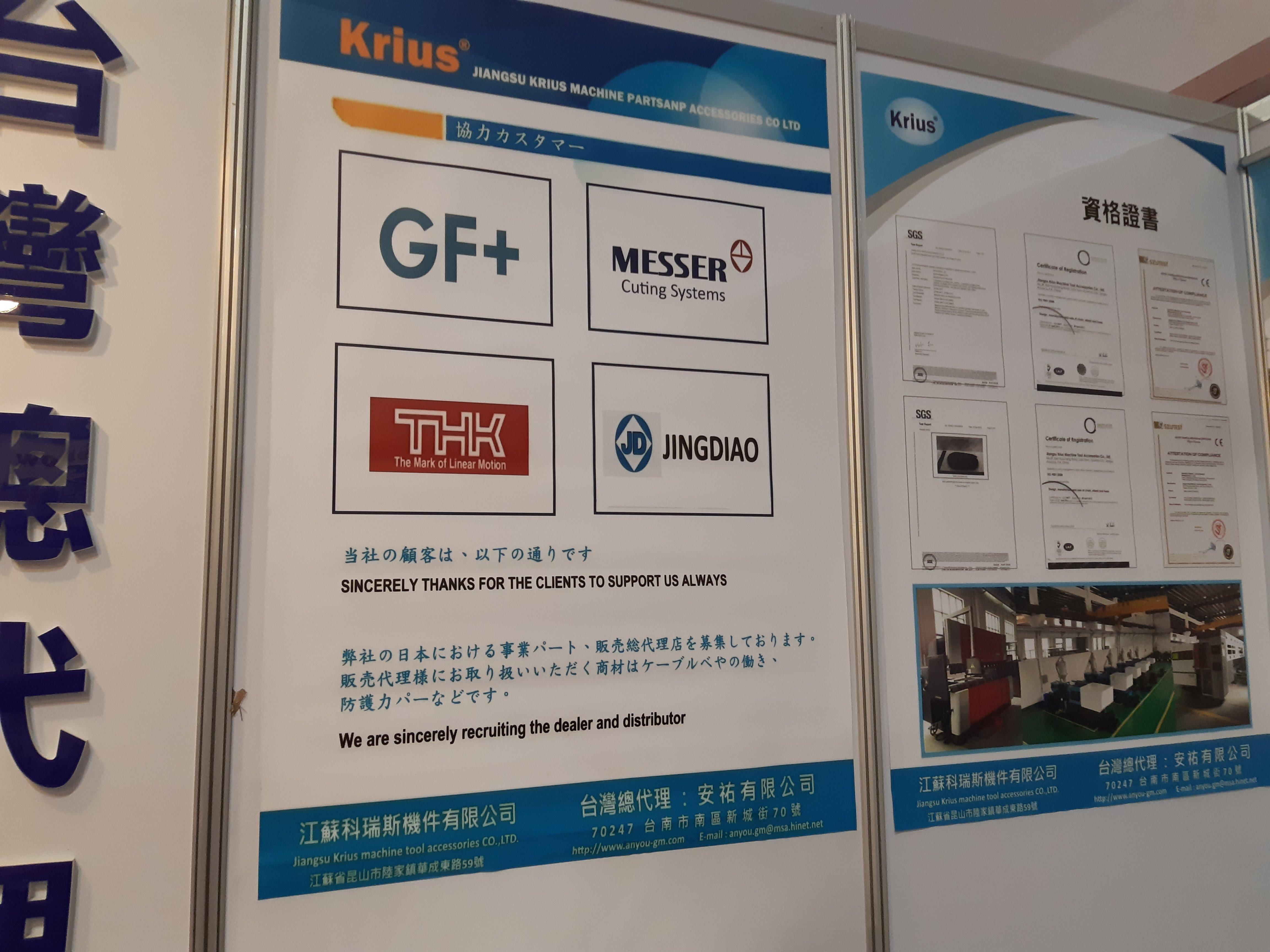 2018年高雄自動化工業展 (2).jpg